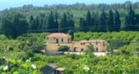 Oasi Del Fiumefreddo Fiumefreddo di Sicilia